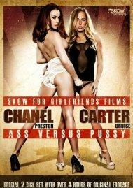 Ass Vs. Pussy Porn Movie