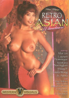 Retro Asian Whorehouse Porn Movie