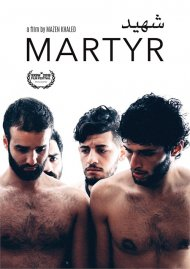 Martyr  gay cinema DVD from Breaking Glass Pictures