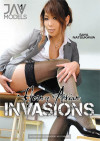Horny Asian Invasions Boxcover