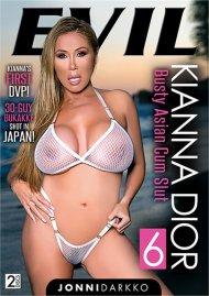 Kianna Dior: Busty Asian Cum Slut 6 image