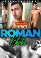 Roman Blake Boxcover