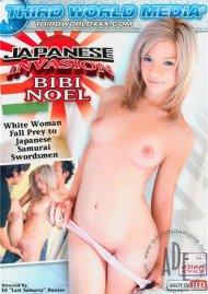 Japanese Invasion: BiBi Noel Porn Video