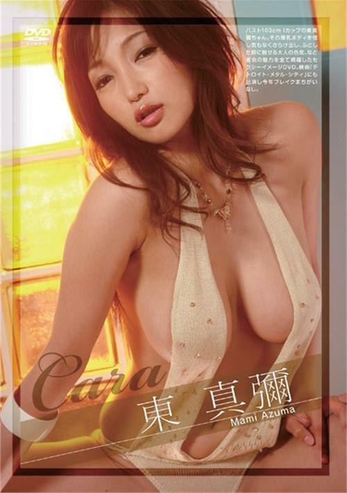 Mami Asuma: Big Tits And A Baby Face