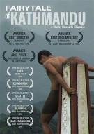 Fairytale of Kathmandu Gay Cinema Movie