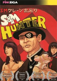 S&M Hunter Porn Video