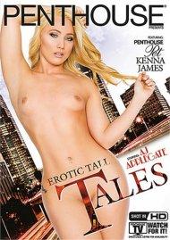 Erotic Tall Tales