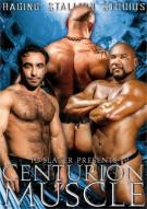 Centurion Muscle Porn Movie