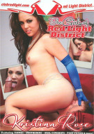 Girls Of Red Light District, The: Kristina Rose Porn Movie