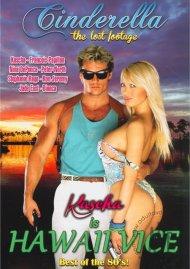 Hawaii Vice Porn Video