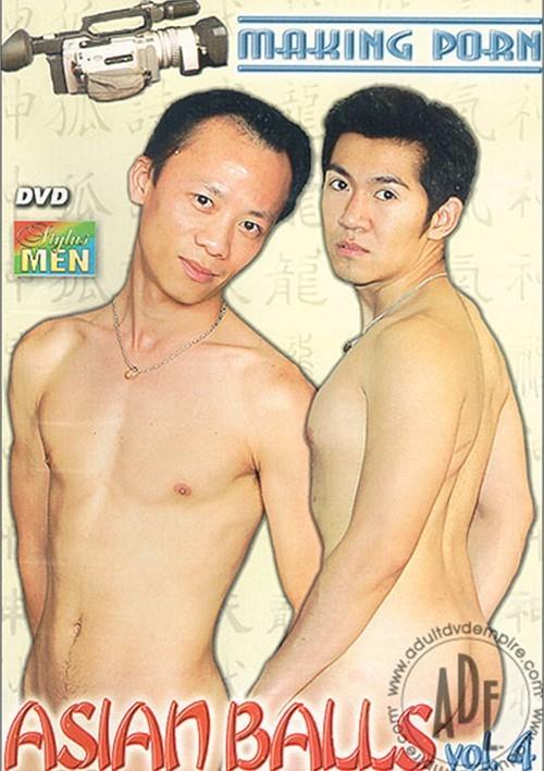 Gay caut gay