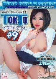 Tokyo Cream Puffs 9 Porn Movie