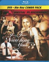 Watching You Episode 3 (DVD + Blu-ray Combo)