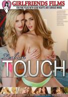 Lesbian Touch Porn Video
