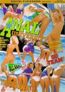 Anal University 1 Porn Movie