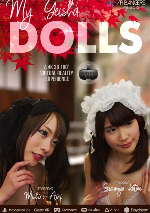 My Geisha Dolls Boxcover