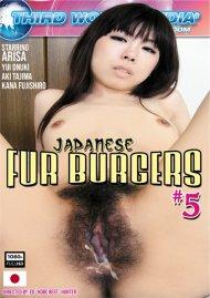 Japanese Fur Burgers 5 Movie