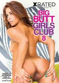 Big Butt Girls Club 8