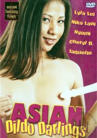 Asian Dildo Darlings  image