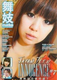Japan Teen Innocence #7 Porn Video