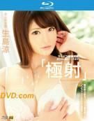 Catwalk Poison 165: Ryo Ikushima Blu-ray