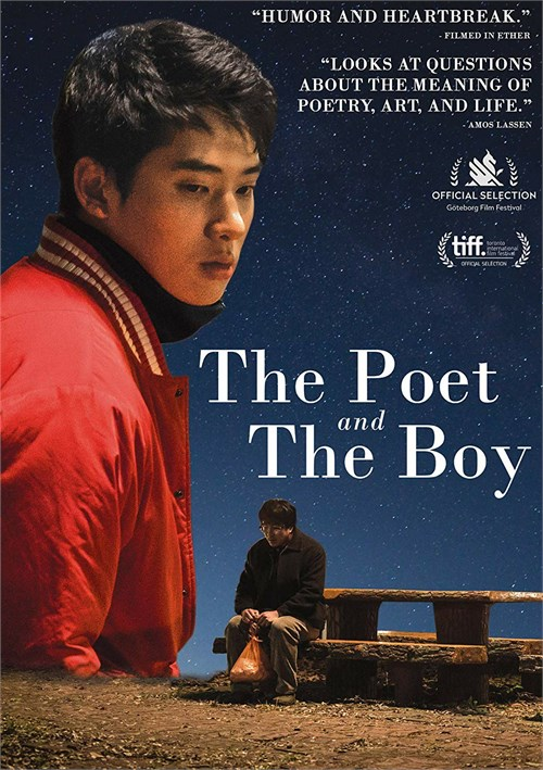 Poet and the Boy, The image