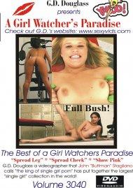 Girl Watcher's Paradise Volume 3040, A Porn Video