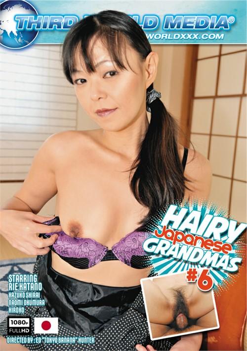 Hairy Japanese Grandmas 6