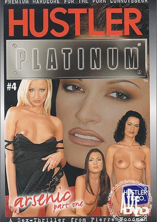 Hustler blu ray porno du studio all sex