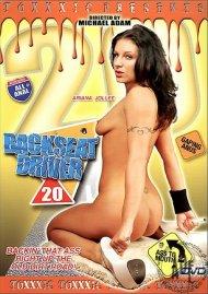 BackSeat Driver #20 Porn Video