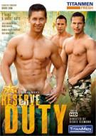 Reserve Duty Gay Porn Movie