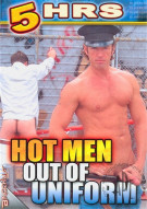 Hot Men Out Of Uniform Boxcover