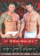 Vinnie Vs. Dragon Porn Movie
