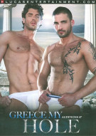Greece My Hole Gay Porn Movie