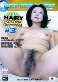 Hairy Japanese Grandmas 3 Porn Video