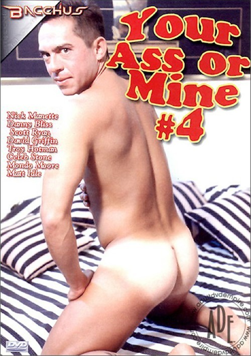 Your Ass or Mine #4 Boxcover
