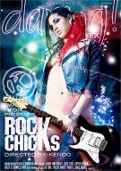 Rock Chicks Porn Video