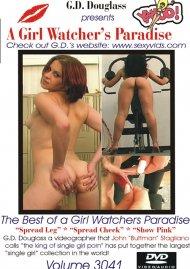 Girl Watcher's Paradise Volume 3041, A Porn Video
