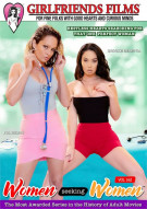 Women Seeking Women Vol. 162 Movie