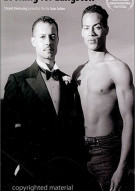 Looking For Langston Gay Cinema Movie