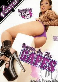 Diggin In The Gapes Porn Movie