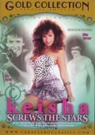 Keisha Screws The Stars Porn Video