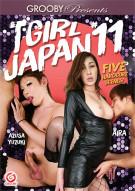 Tgirl Japan #11 Porn Video