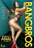 Bang POV Anal Vol. 2 Porn Movie