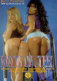 Butts of Steel Porn Movie