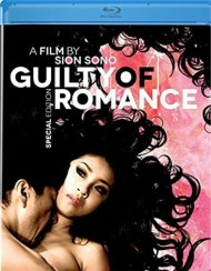 Guilty Of Romance Blu-ray Movie