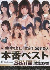 Kirari 126 Porn Video