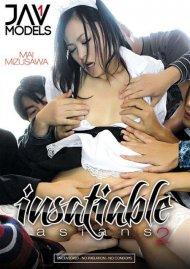 Insatiable Asians 2 Porn Video