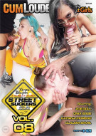 Street Suckers Vol. 8 Porn Movie