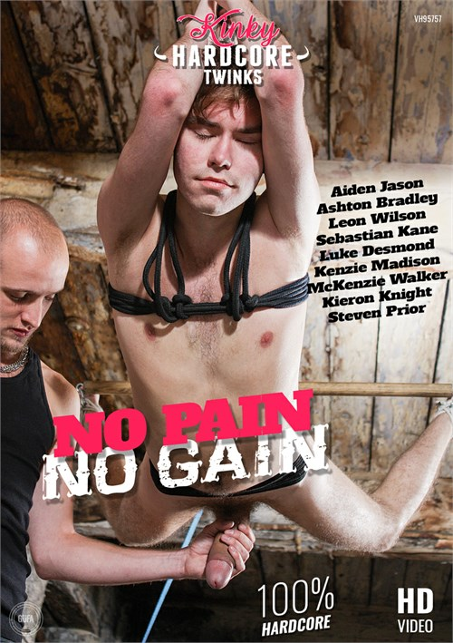 No Pain No Gain Boxcover